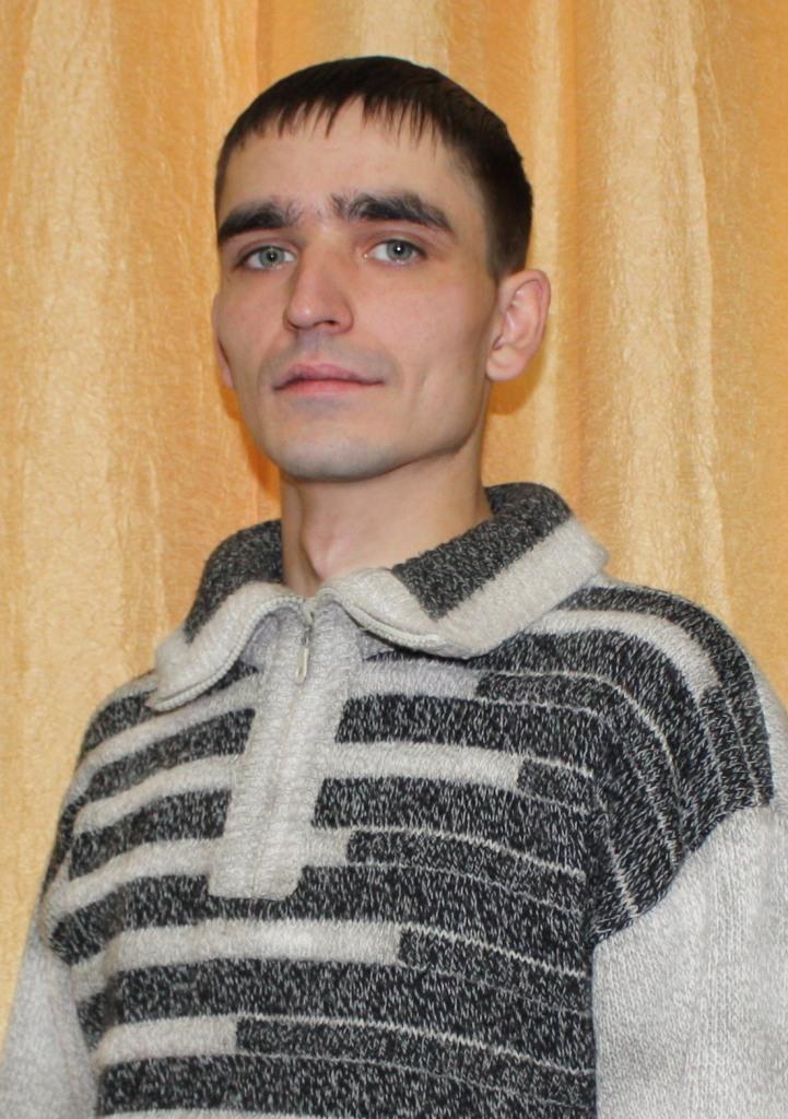 Ручьев Александр Викторович - Первая